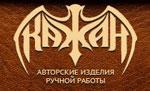 Товары бренда Арт Кажан