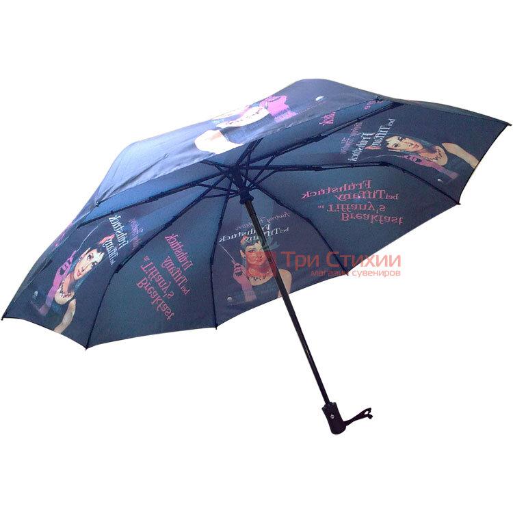 Зонт складной Doppler Тифани 74457C автомат Синий, фото 2