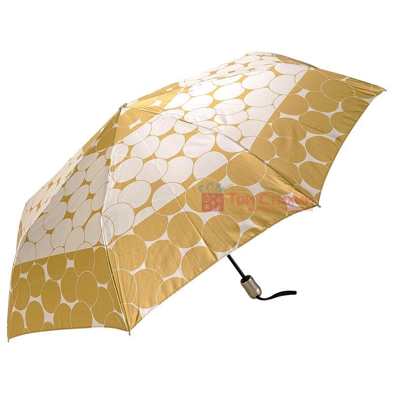 Зонт складной Doppler Satin 74665GFGGZ-3 полный автомат Золотистый, Цвет: Золотистый, фото