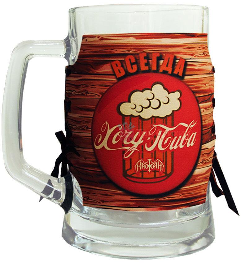 Пивний келих Арт Кажан в футлярі (731-08-32), фото