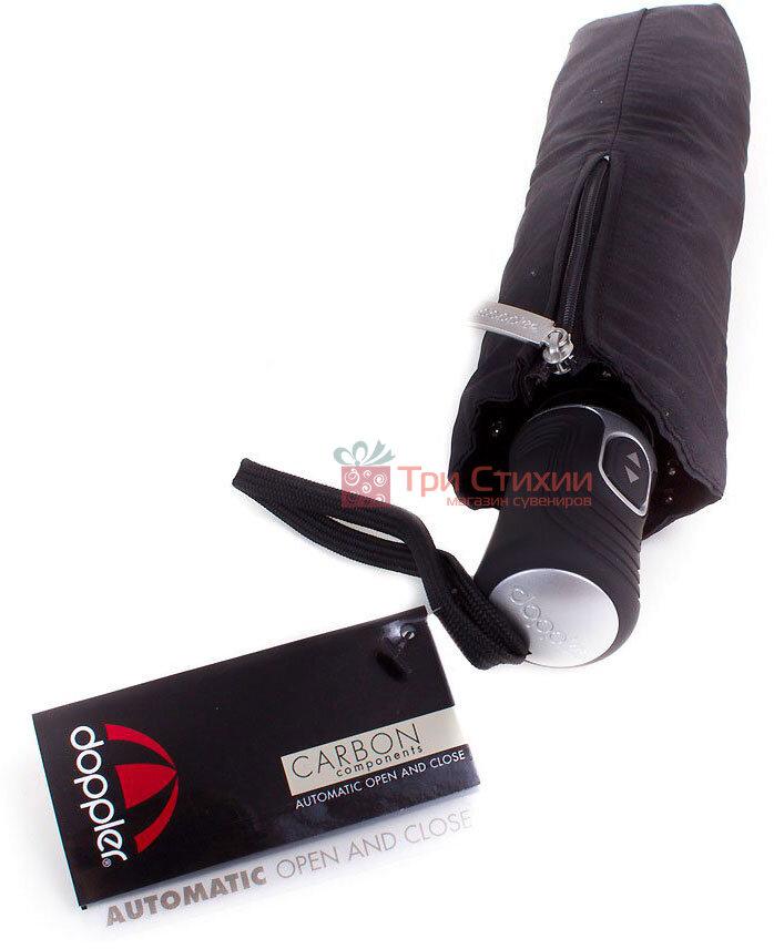 Зонт складной Doppler 746966FGB автомат Черный, фото 5
