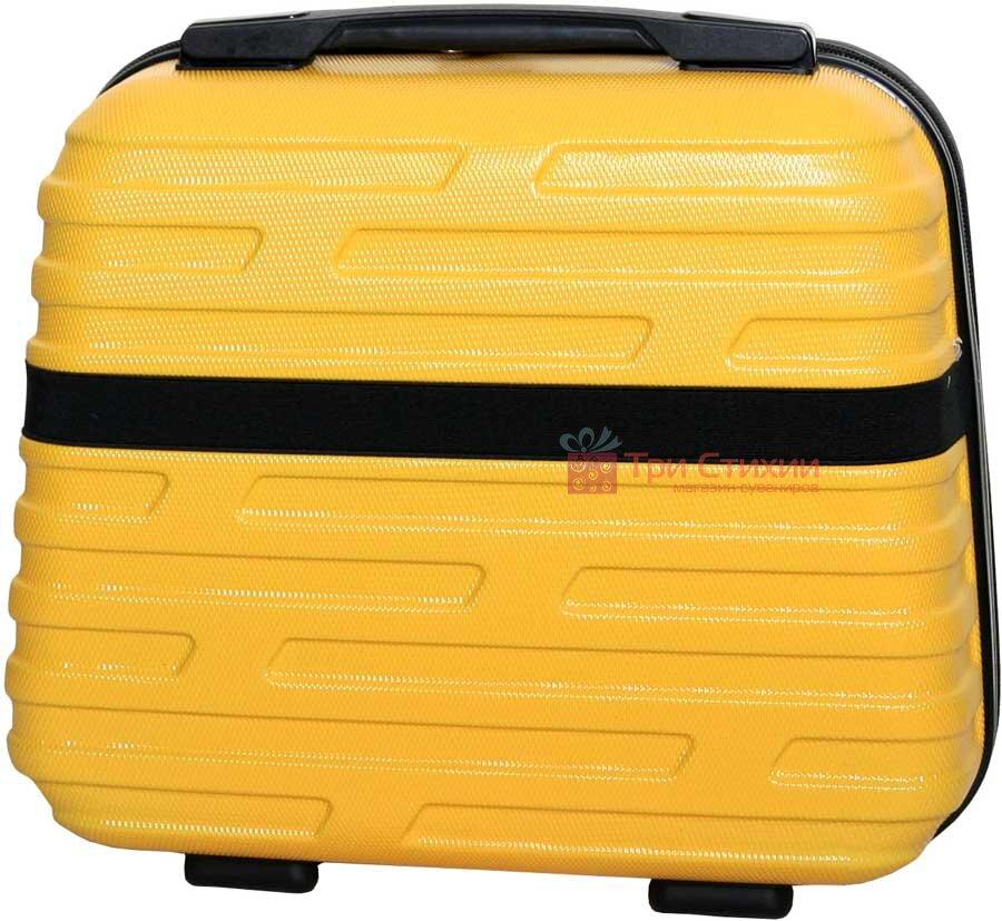 Косметичка Vip Collection Costa Brava 14 Yellow Желтая, Цвет: Желтый, фото 2