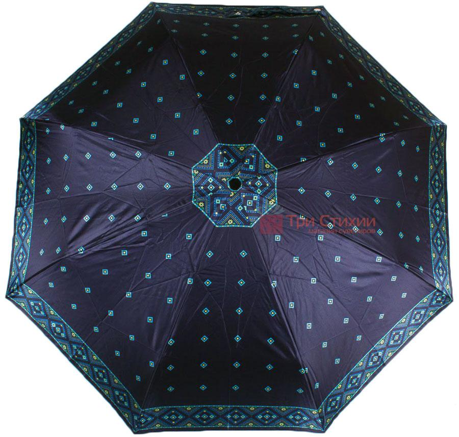Зонт складной Doppler Satin 74665GFGMAU-2 автомат Синий кант, фото 2
