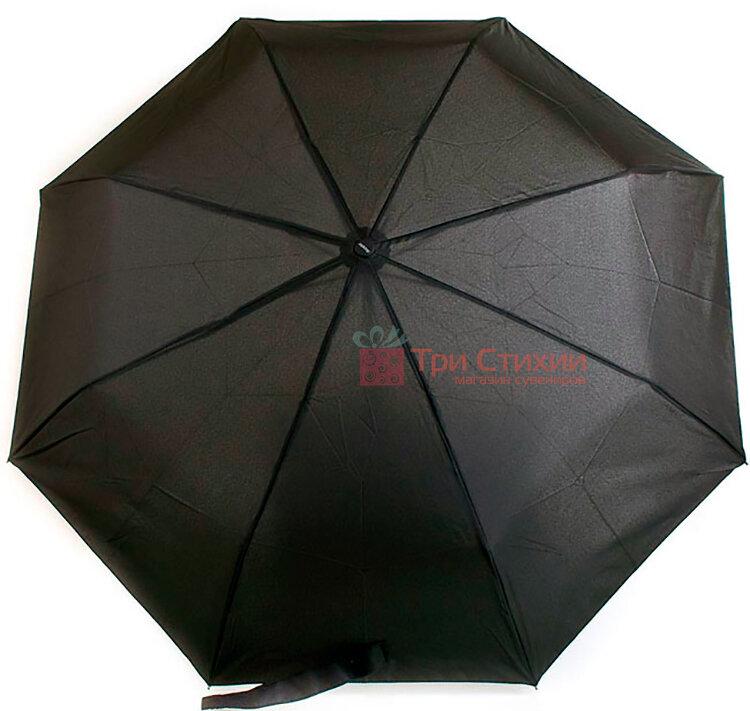 Зонт складной Doppler 7441467-4 автомат Чёрный, фото 2