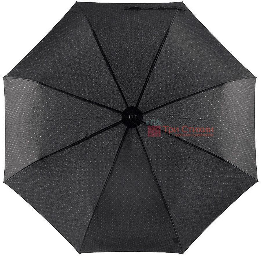 Зонт складной Doppler 74667BFG-2 автомат Ромбы, фото 2
