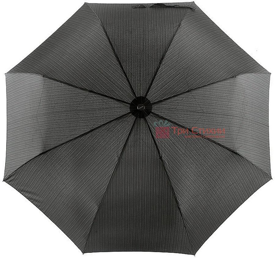 Зонт складной Doppler 74667BFG-5 автомат Узкая полоска, фото 2