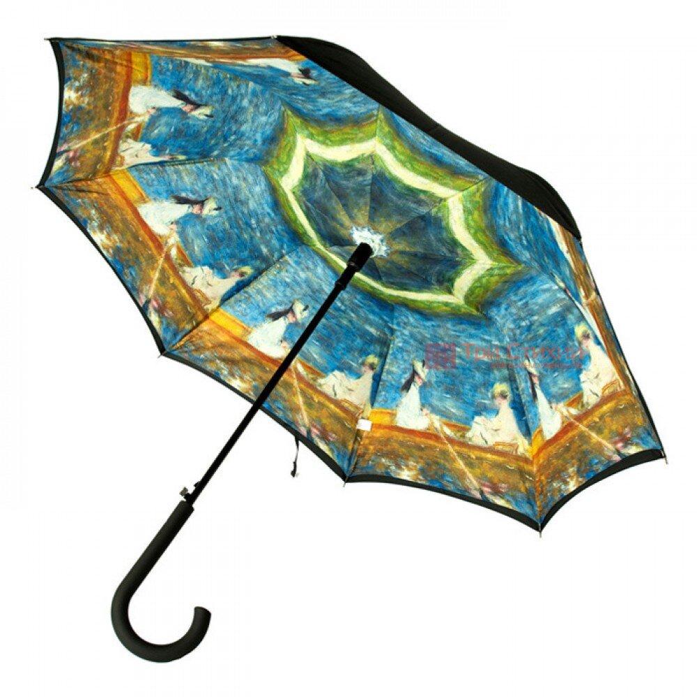 Зонт женский Fulton National Gallery Bloomsbury-2 L847 The Skiff (Скиф), фото