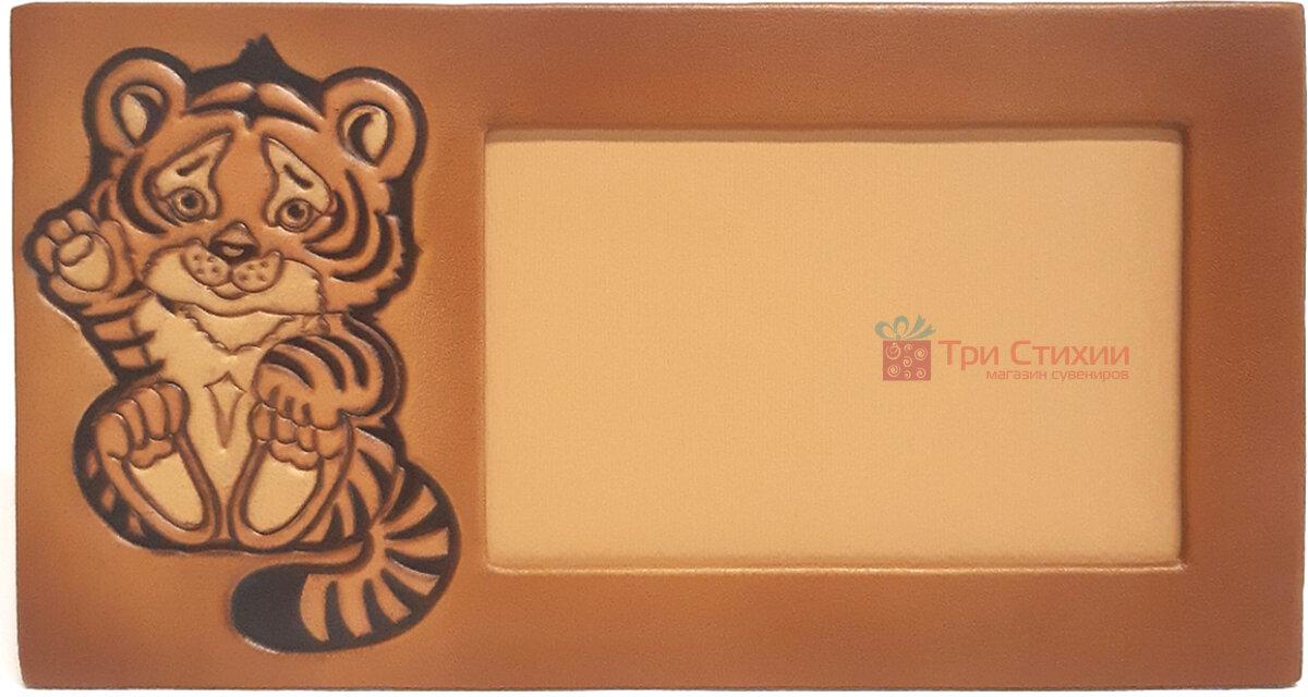 Рамка для фото Макей дитяча Тигреня (519-08-02 / 1), фото