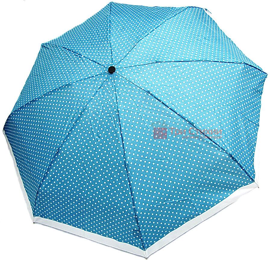 Парасолька складана Derby механічна 710365DBP-3 Синя, Колір: Синій, фото