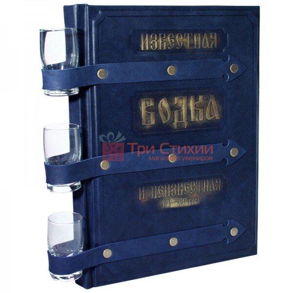 Горілка відома і невідома Elite Book 471 (з), фото