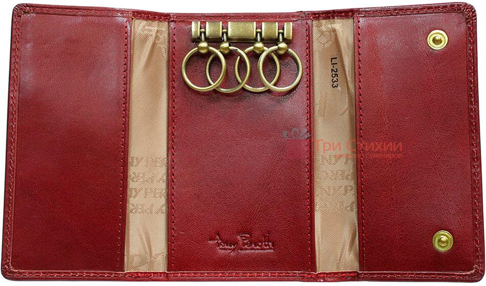 Ключница Tony Perotti Italico 2533-it rosso Красная, фото 4