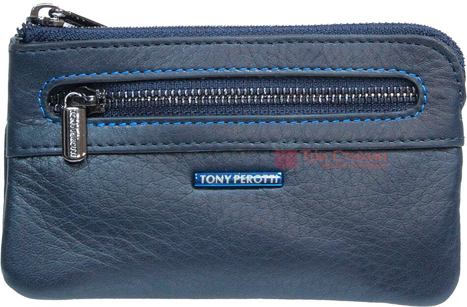 Ключница Tony Perotti New Contatto 359-NC navy Синяя, фото 2