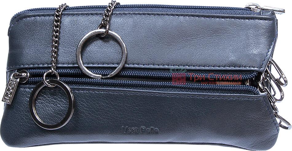Ключниця Tony Perotti Cortina 5021-CR navy Синя, фото