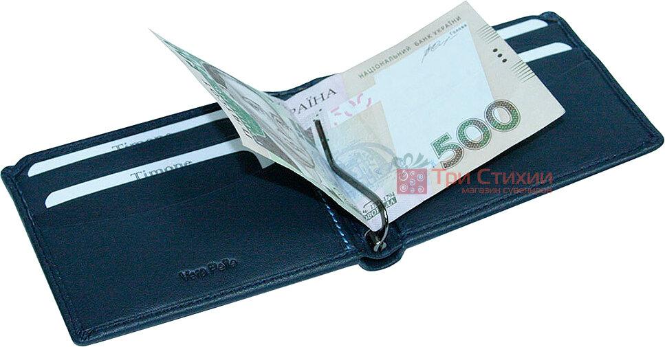 Затиск для грошей Tony Perotti Timone 11000-T navy Синій, фото 4