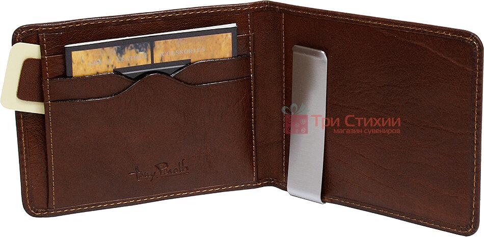 Зажим для денег Tony Perotti Italico 2526-it cognac Коньяк, Цвет: Коньяк, фото