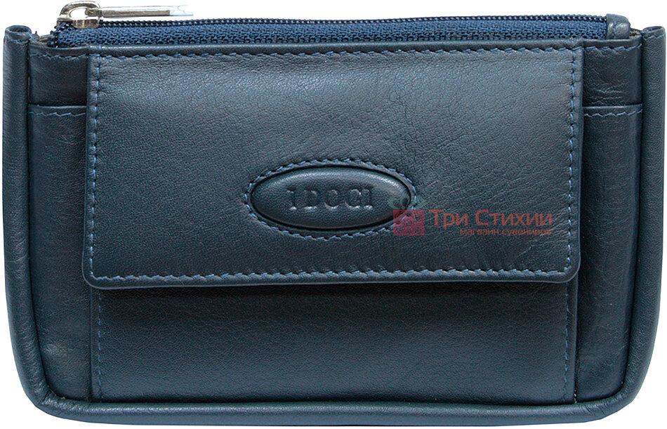 Ключница Tony Perotti Cortina 5060-CR navy Синяя, Цвет: Синий, фото 3