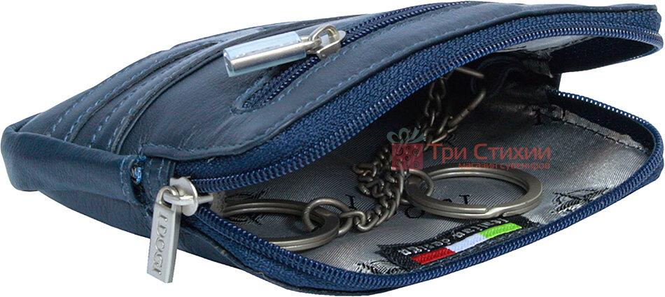 Ключниця Tony Perotti Cortina 5069-CR navy Синя, фото 3