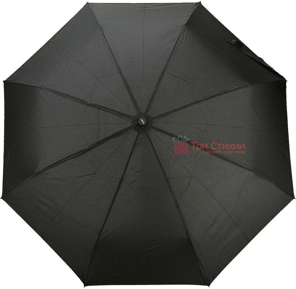 Зонт складной Doppler Carbon 730166 полуавтомат Черный, фото 3