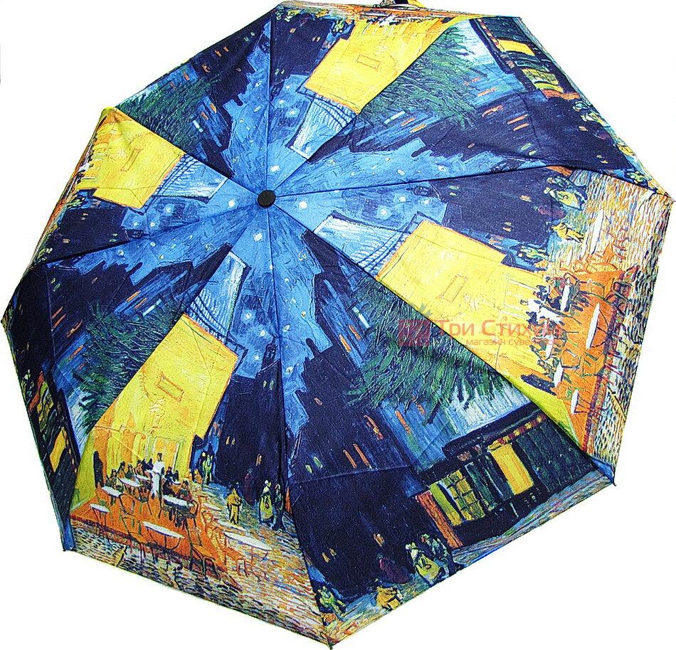 Зонт складной Doppler 744157C автомат Кафетерас, фото