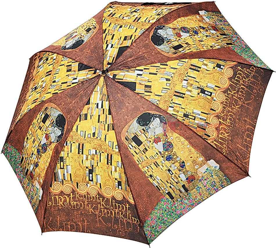 Зонт складной Doppler 744959K полный автомат Картина Klimt, фото