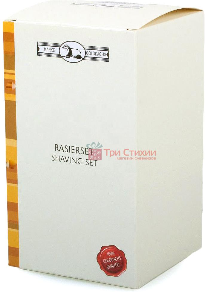 Набор для бритья Rainer Dittmar 1691-7-14 Зеленый мрамор, фото 3