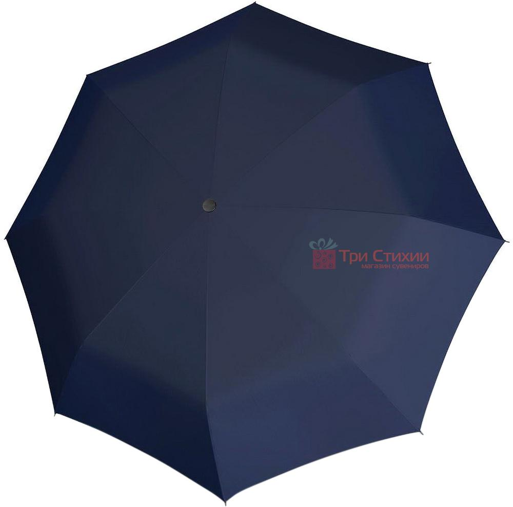Зонт складной Doppler Carbonsteel 744863DMA автомат Синий, Цвет: Синий, фото