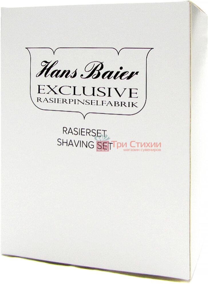 Набор для бритья Hans Baier 75114 Бежевый с белым, Цвет: Белый, фото 2