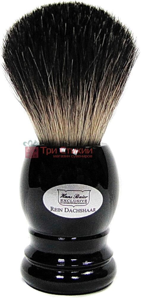 Помазок борсук для гоління Hans Baier 51011 Чорний, фото