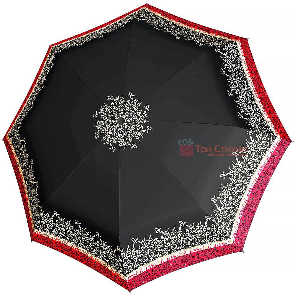 Зонт складной Doppler с UV-фильтром 744765ST-1 автомат Черный, фото