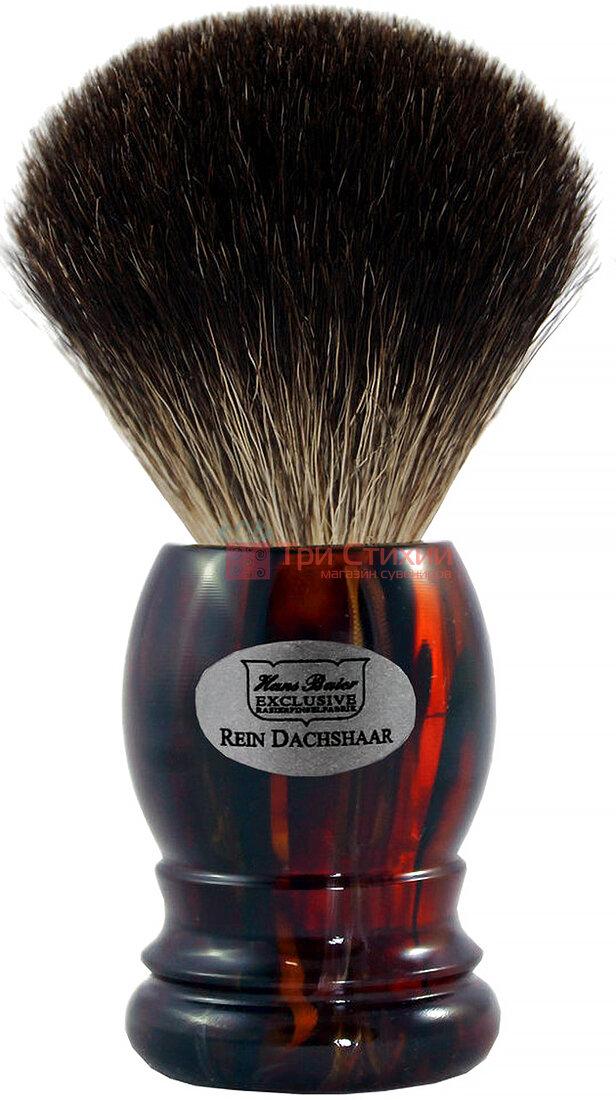 Помазок борсук для гоління Hans Baier 51041 Коричневий, фото
