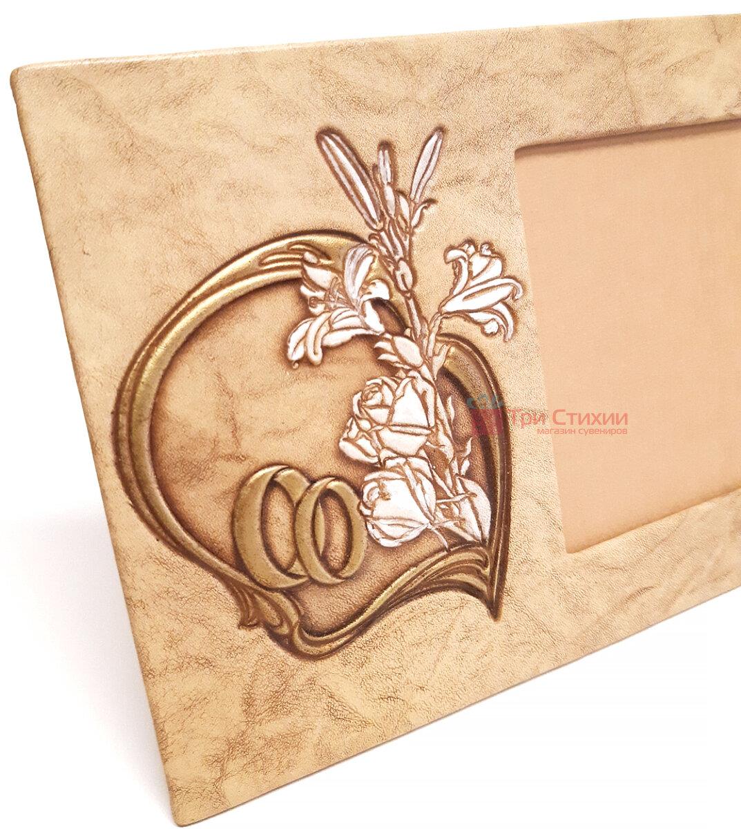 Рамка для фото Макей кожаная Свадебная (519-08-06), фото 3