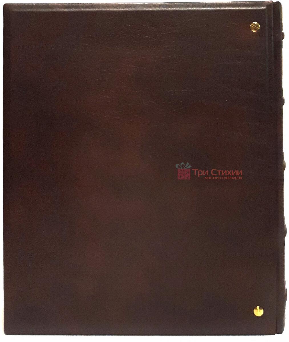 Родословная книга Макей на украинском языке (620-07-08) Коричневая, фото 4