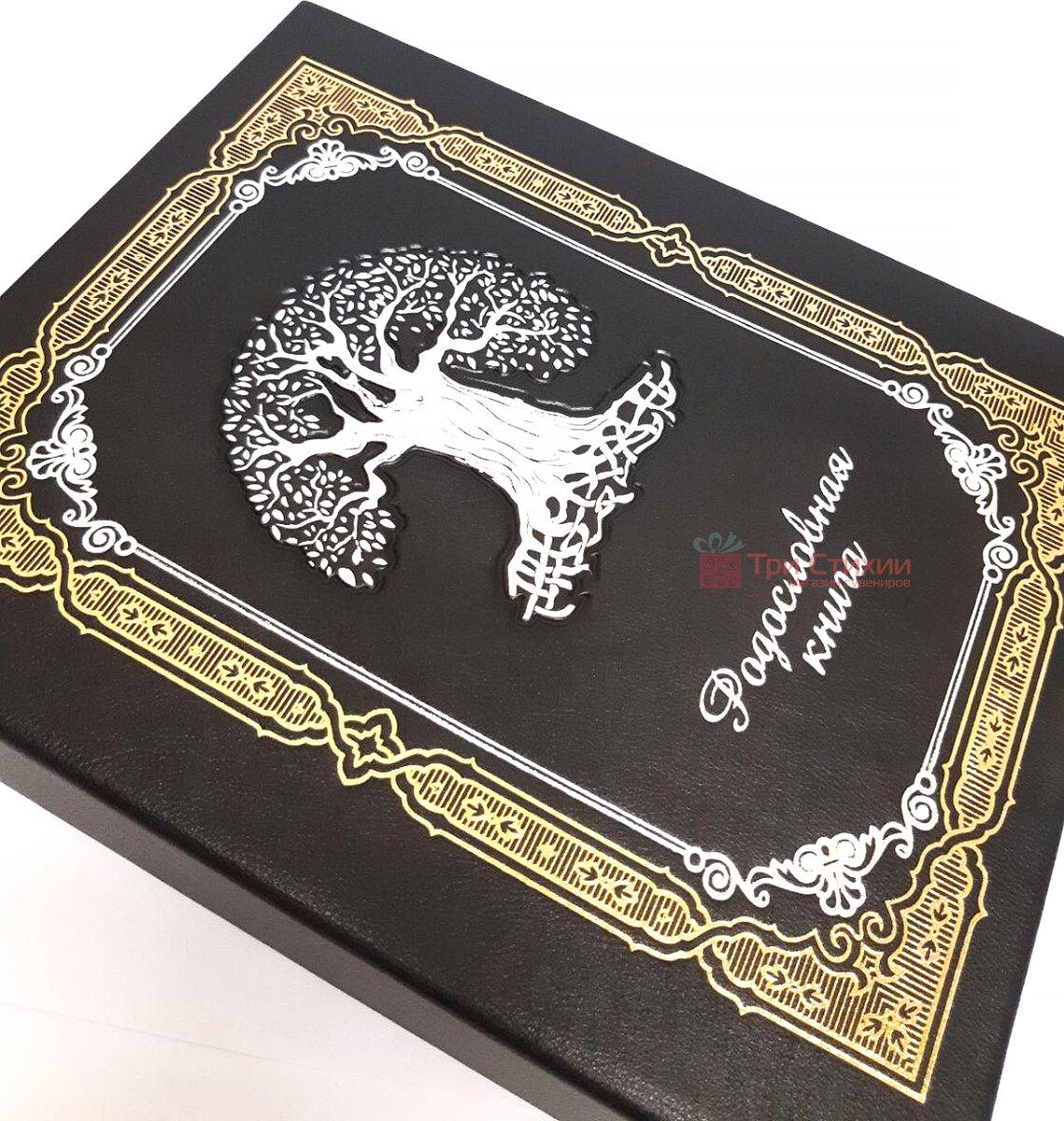 Родословная книга Макей кожаная (620-07-09 Ч) Черная, фото 2