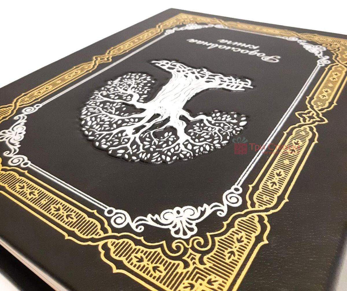 Родословная книга Макей кожаная (620-07-09 Ч) Черная, фото 3