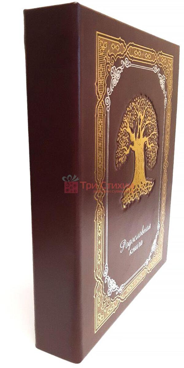 Родословная книга Макей кожаная (620-07-09 Б) Бордовая, Цвет: Бордовый, фото 3