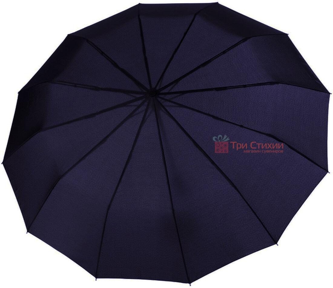 Зонт складной Doppler 12 спиц 746863DMA полный автомат Синий, фото