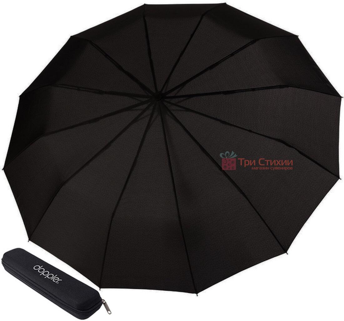 Зонт с кейсом складной Doppler 12 спиц 746863DSZC полный автомат Черный, фото