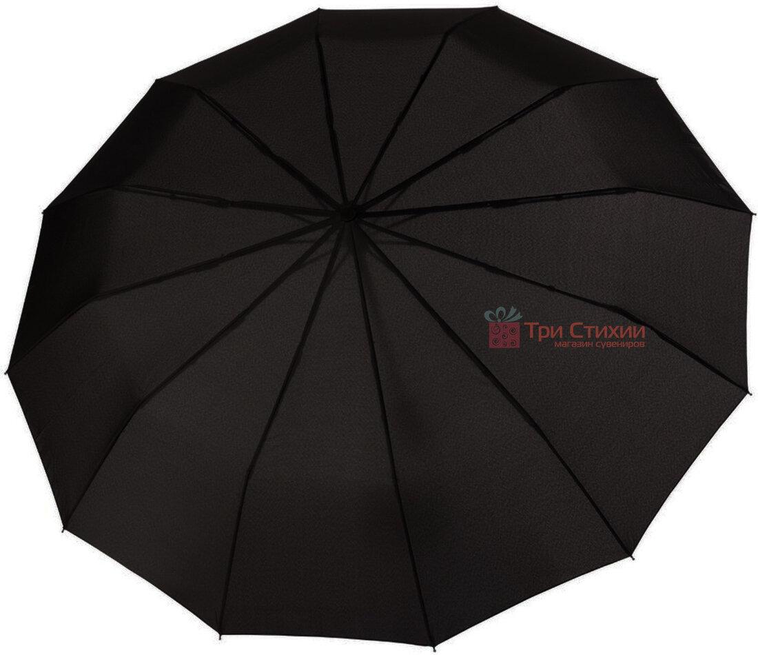 Зонт с кейсом складной Doppler 12 спиц 746863DSZC полный автомат Черный, фото 3