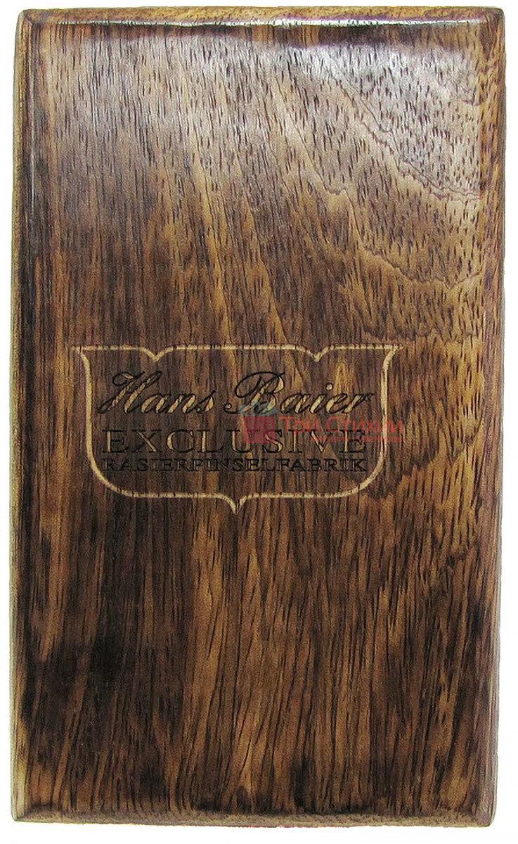 Набор с помазком барсук Hans Baier 10014-31 Коричневый, фото 2