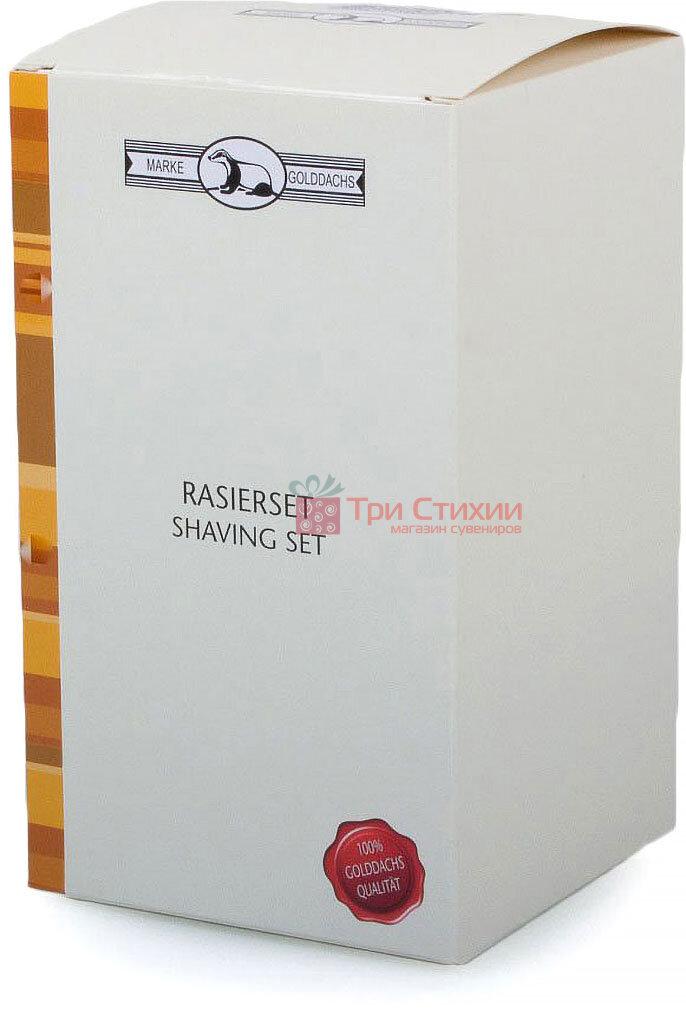 Набор для бритья Rainer Dittmar 1308-17 Прозрачный, фото 2