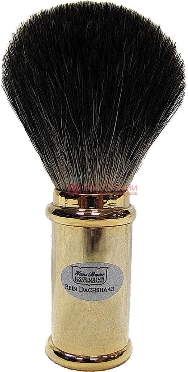 Помазок для бритья барсук Hans Baier 51321 Золотистый, фото