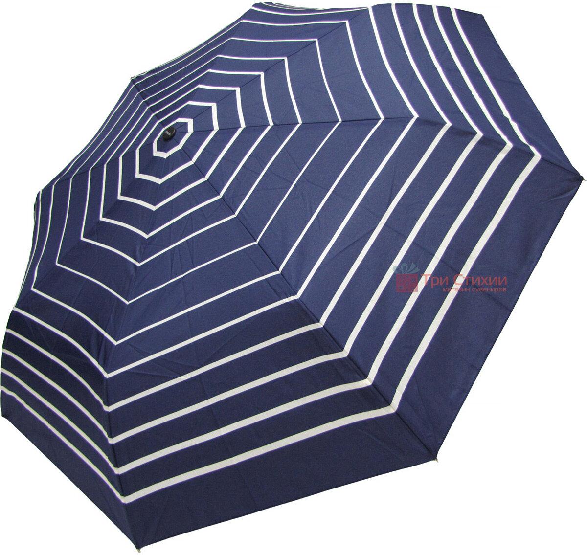 Зонт складной Doppler 730165NE03 полуавтомат Синий в полоску, фото
