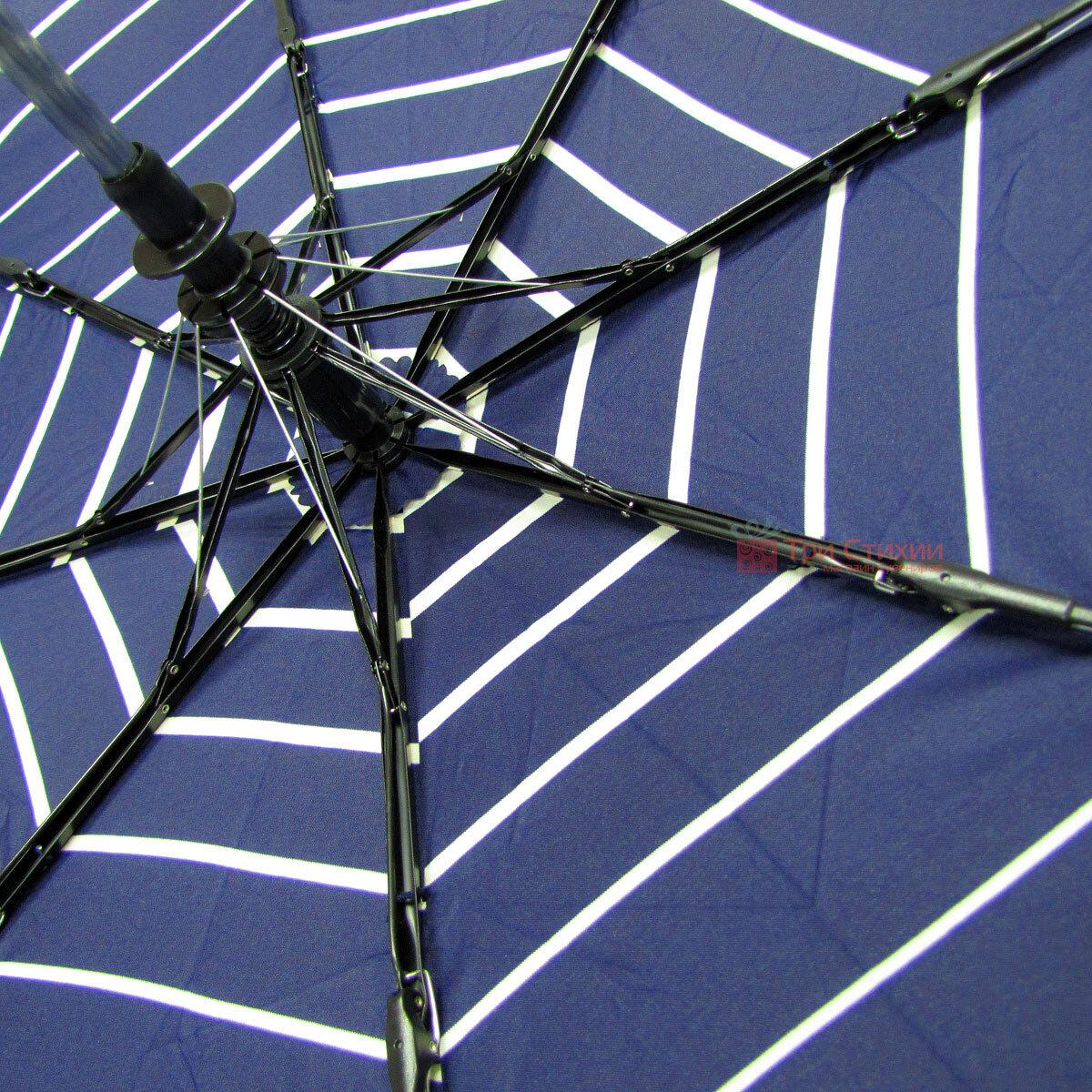 Зонт складной Doppler 730165NE03 полуавтомат Синий в полоску, фото 4