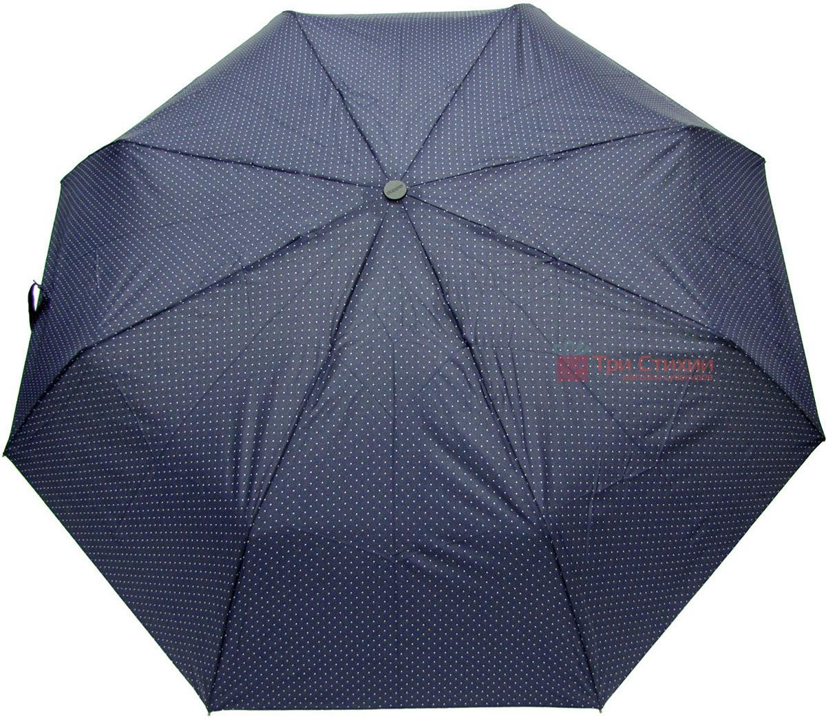 Зонт складной Doppler Carbonsteel 744865DT02 автомат Синий, фото 2