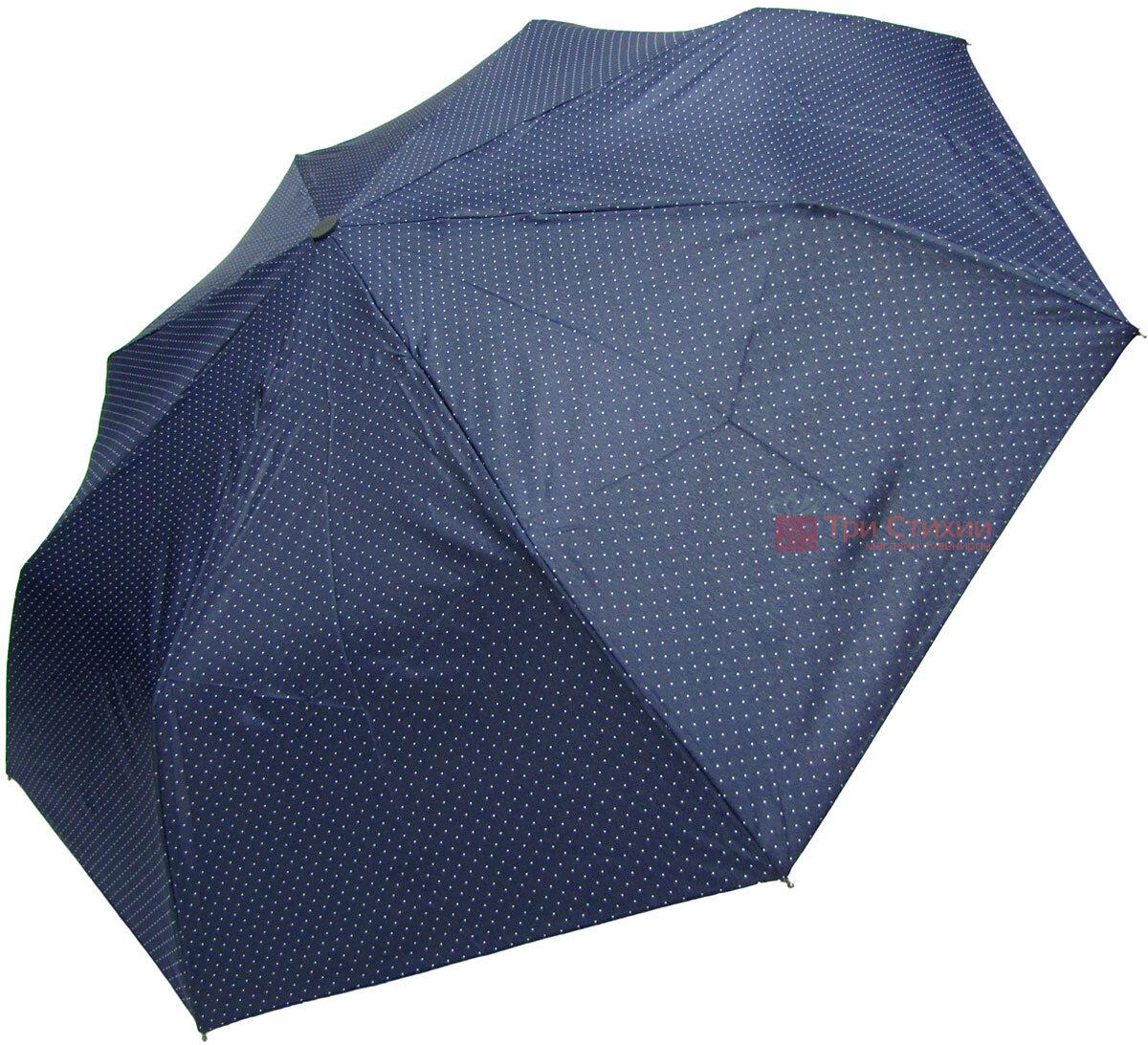 Зонт складной Doppler Carbonsteel 744865DT02 автомат Синий, фото