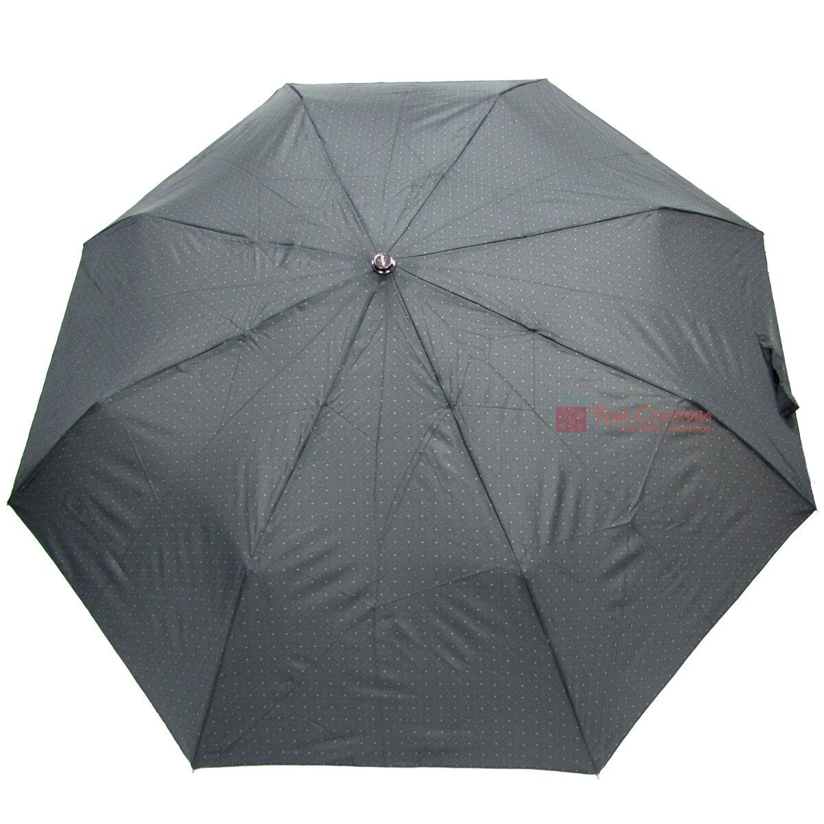 Зонт складной Doppler 74667G-1 полный автомат Ромбы, фото 3