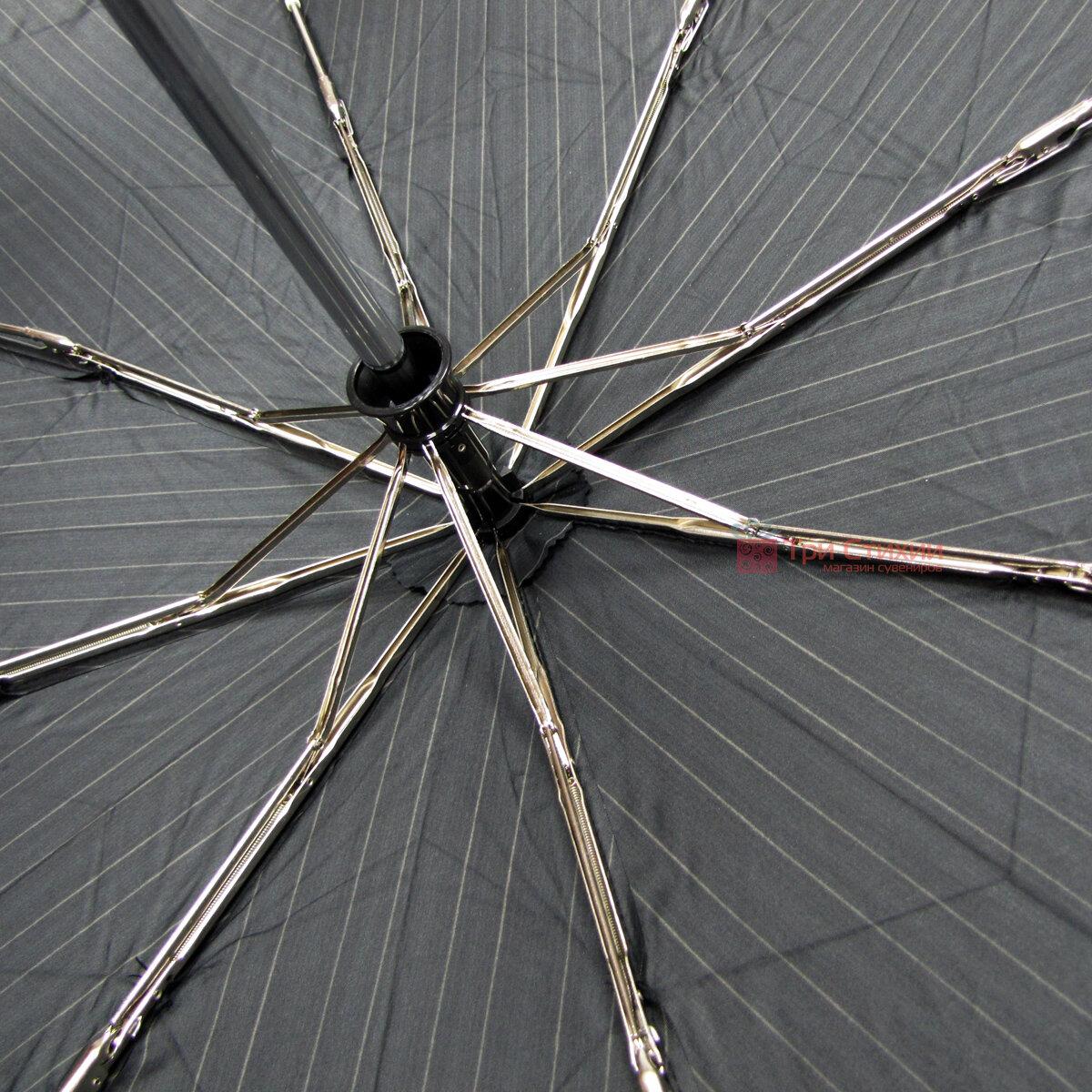 Зонт складной Doppler 74667G-3 полный автомат Узкая полоска, фото 3