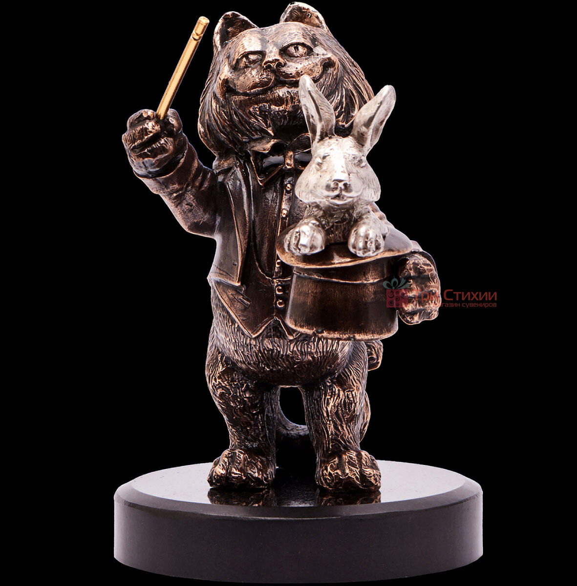 Статуэтка из бронзы «Лови удачу» Vizuri (Визури) C01, фото 3