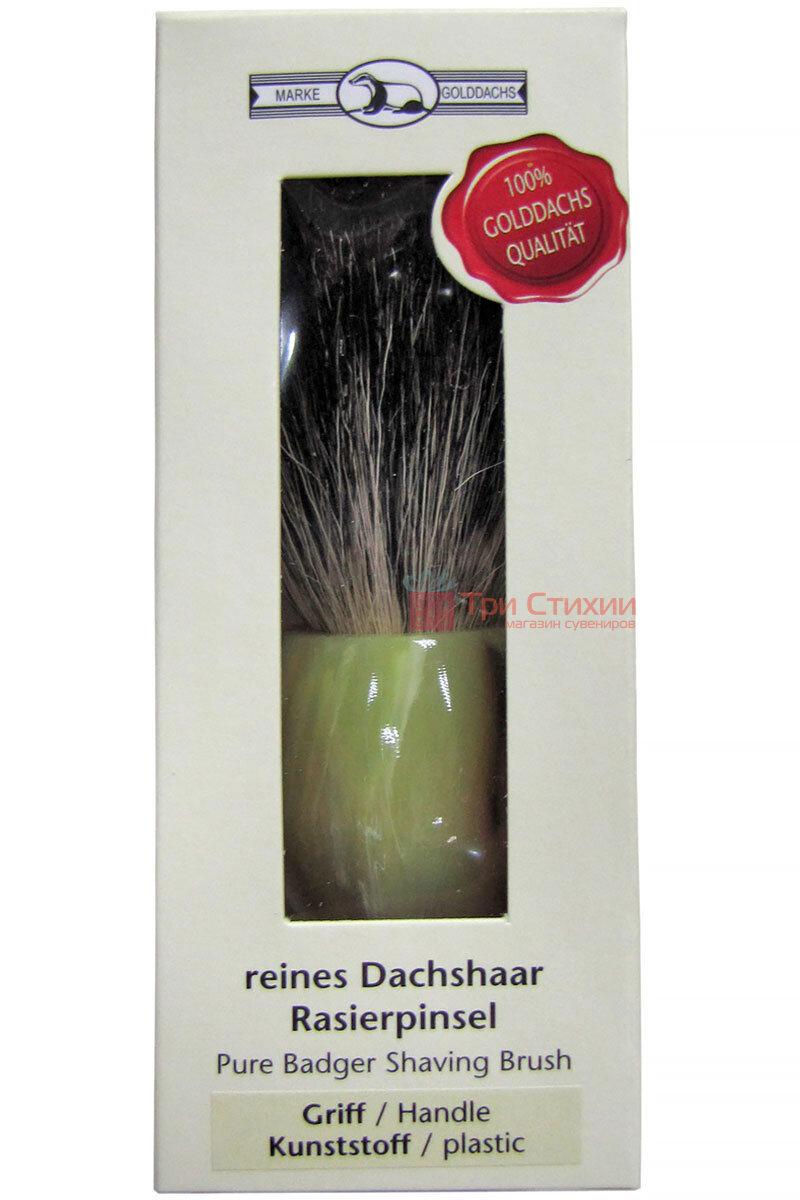Помазок барсук на подставке Rainer Dittmar 1202-4-1 Зеленый мрамор, фото 4