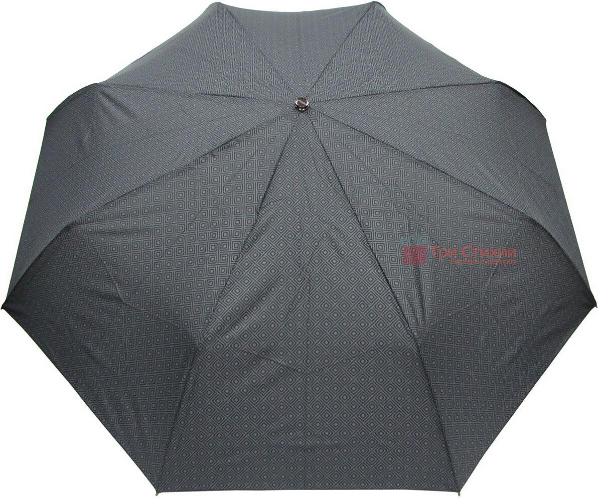Зонт складной Doppler XM 74367N-2 полный автомат Ромб, фото 3
